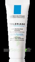 Toleriane Crème apaisante peau intolérante légère 40ml à Farebersviller